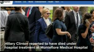 Бенджамин Фулфорд - 19 сентября 2016: Хиллари Клинтон мертва, Билл скрывается, в то время как скандал вокруг Фонда Клинтонов завершается изгнанием преступников из Вашингтона (обновление 20.09) Hillary-dead-300x168