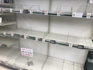 Бенджамин Фулфорд, 02.03.2020 – Последние новости Supermarket-shelf-300x225