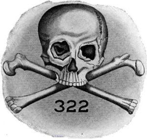 Бенджамин Фулфорд 29.06.2020 Bones_logo-300x284