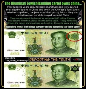 zionist-yuan-288x300.jpeg
